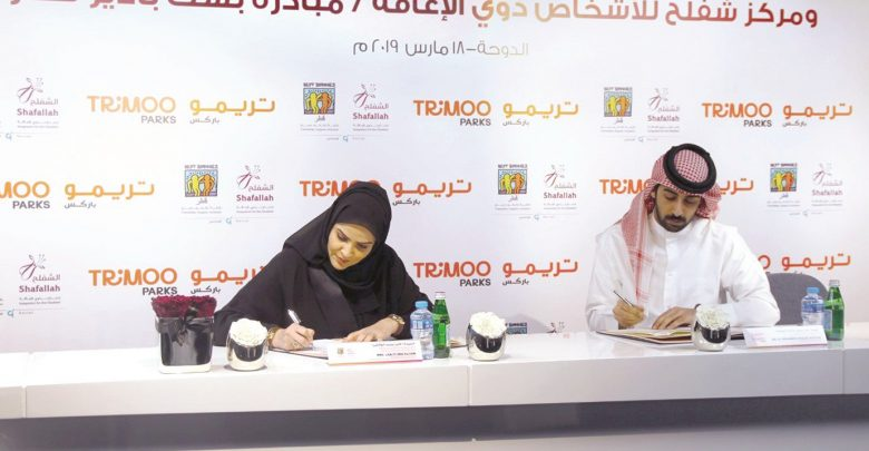 Best Buddies Qatar-Shafallah Center and Trimoo Parks sign agreement