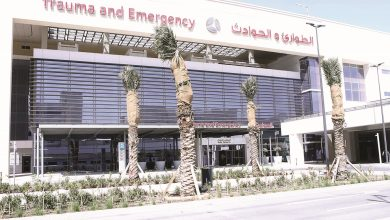 New Trauma and Emergency building at HMC completed: Ashghal