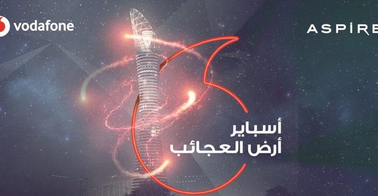 Vodafone partners with AZF to present Aspire Wonderland