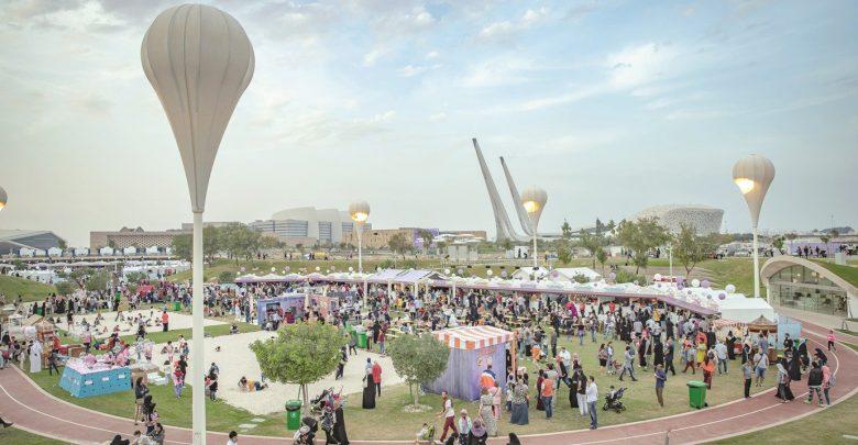 Al Thumama Park