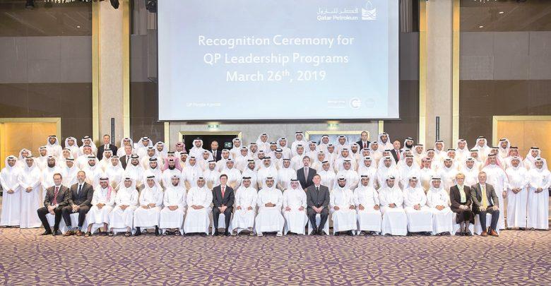 Qatar Petroleum concludes specialised leadership program