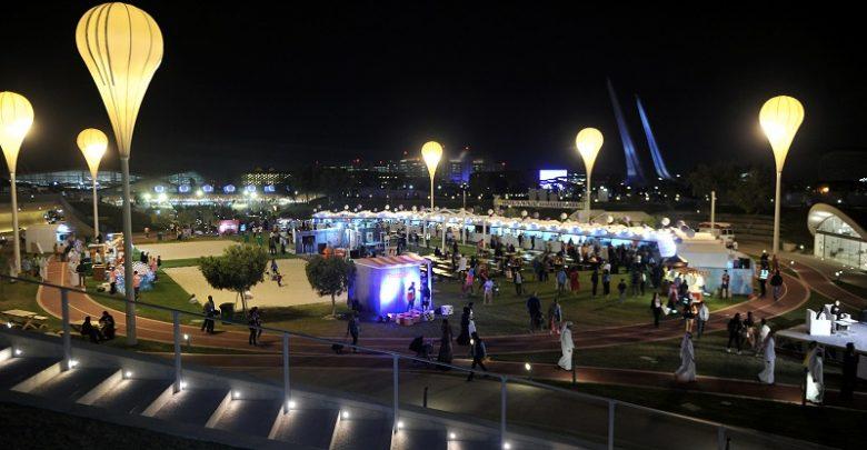 b7e5ed880 10th Qatar International Food Festival opens   What's Goin On Qatar