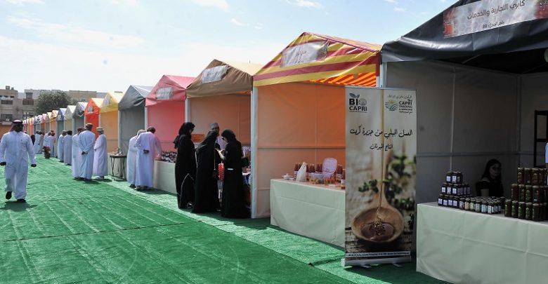 Souq Waqif Honey Exhibition opens with participation of 124 companies from 20 countries