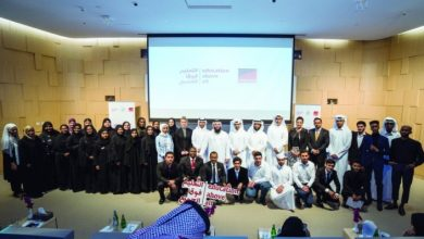 EAA Foundation launches 'Dynamic Futures Qatar'