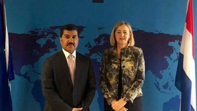 Qatar, Netherlands hold political consultations