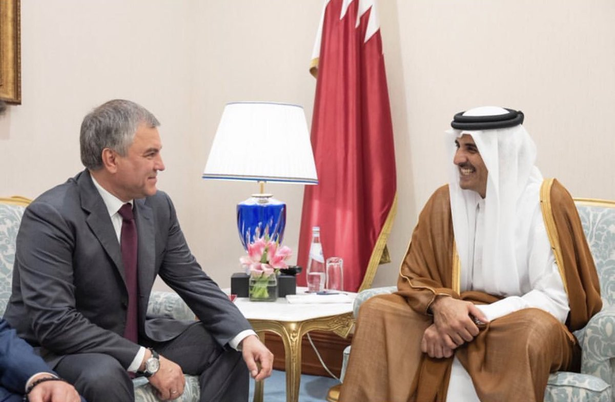 HH receives the President and members of the Executive Committee of the IPU