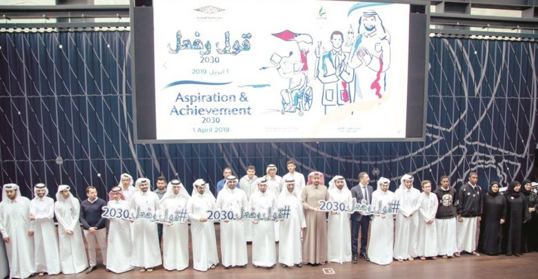 Nama and QNL launches an awareness campaign