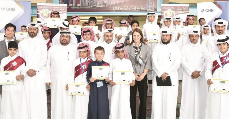 Top Qatari entities come together to promote financial education