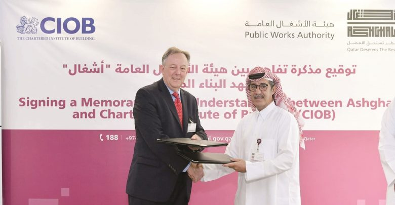 Ashghal signs MoU with CIOB