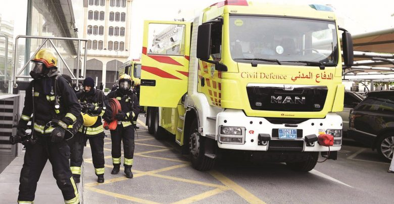 Civil Defence holds mock evacuation exercise