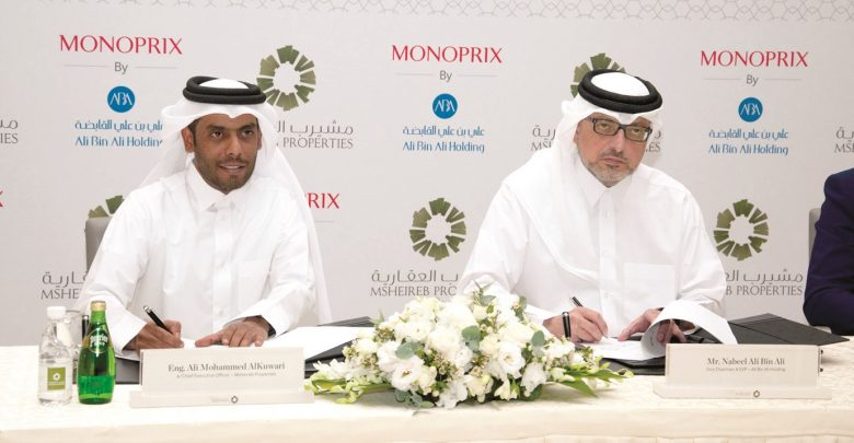 First smart retail outlet in Qatar to open in Msheireb