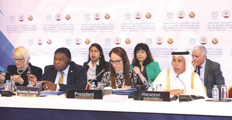 Shura Council welcomes IPU delegates