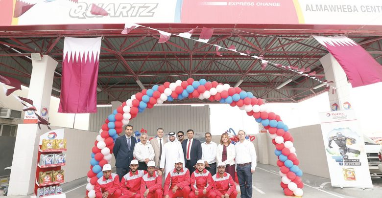 Aamal opens Total oil change centre | What's Goin On Qatar