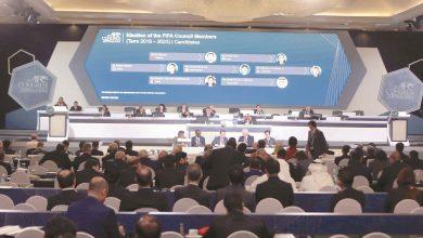 Qatar's Saud Al Mohannadi elected FIFA Council Member