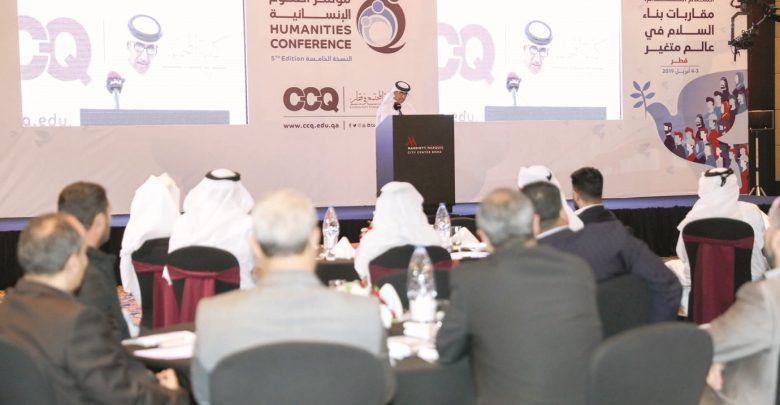 CCQ organises 5th Humanities Conference