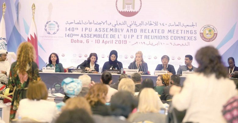 Reem Al Mansoori elected Chairperson of Women's Parliamentarians Forum
