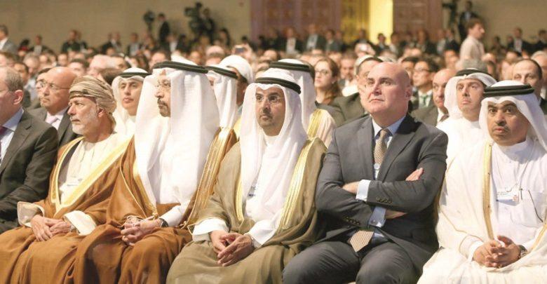 Qatar participates in Jordan World Economic Forum