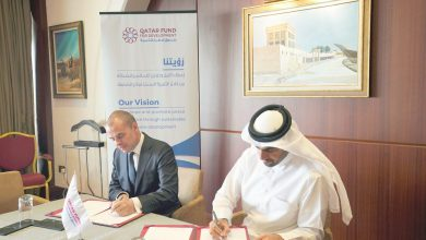 QFFD signs $5mn deal to support prevention of violent extremism