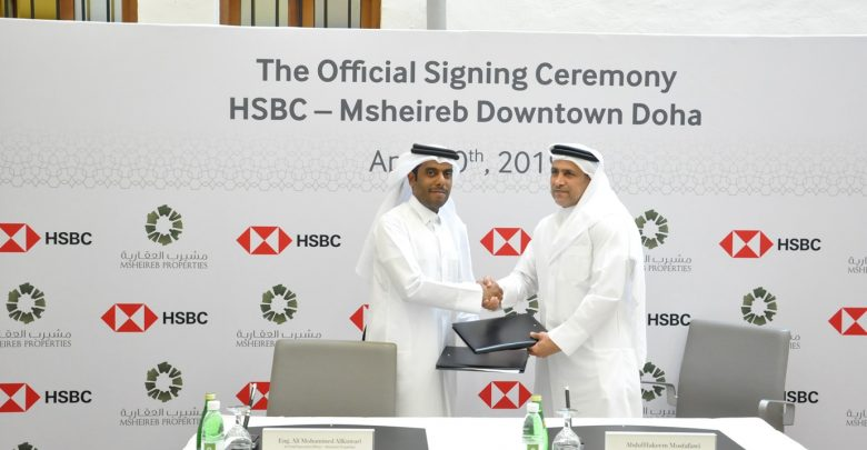 HSBC to open first digital branch in Msheireb Downtown Doha