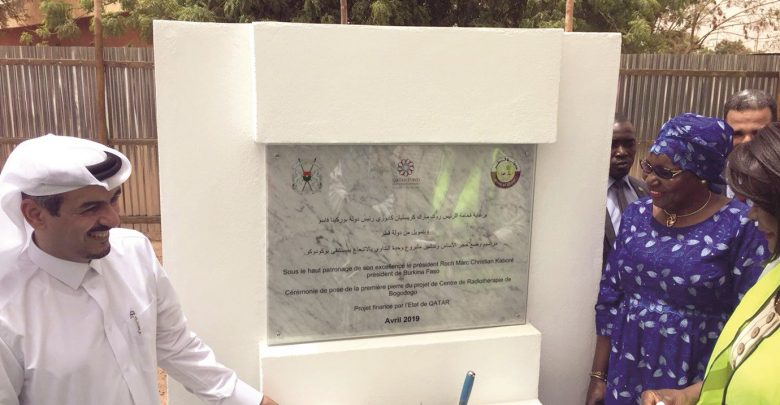 QFFD lays foundation stone for Cancer Treatment Center in Burkina Faso