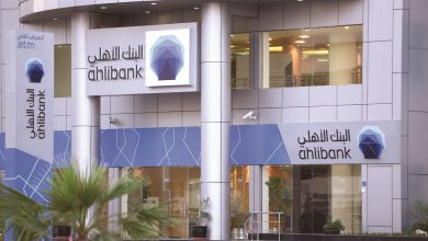 Ahli Bank records QR178m net profit for Q1