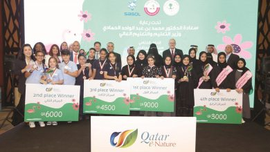 Winners of Qatar e-Nature schools contest honoured