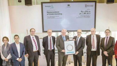 Qatar Genome Programme, Genomics England ink pact