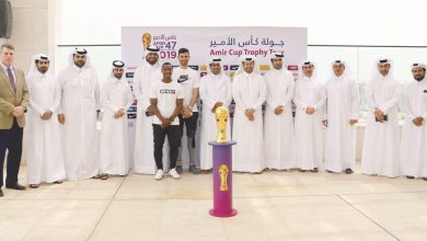 Amir Cup Trophy Tour starts with stop at Msheireb Properties