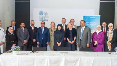 MoPH, HMC sign pact with University Hospital of Heidelberg