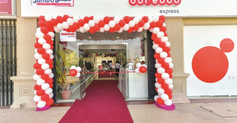 Ooredoo unveils Ooredoo Express franchises in retail expansion
