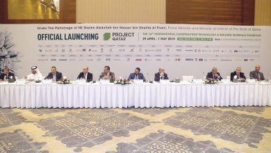 Over 500 exhibitors to showcase at Project Qatar
