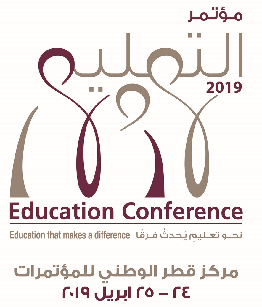 Ooredoo announces sponsorship of 2019 Education Conference