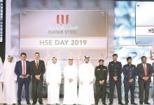 Qatar Steel marks 'Occupational Health and Safety Day'