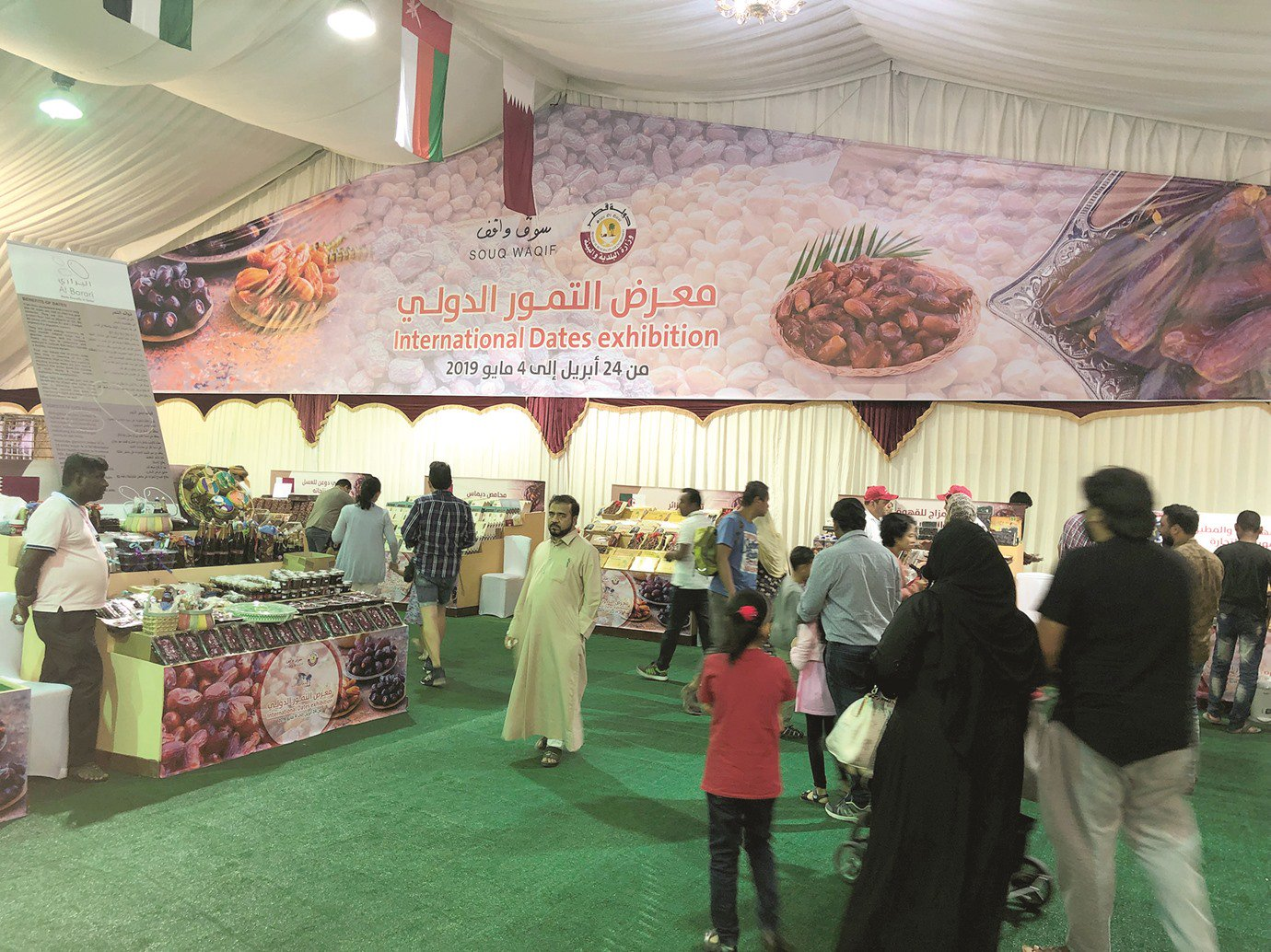 Over 17 tonnes of dates sold in four hours at exhibition