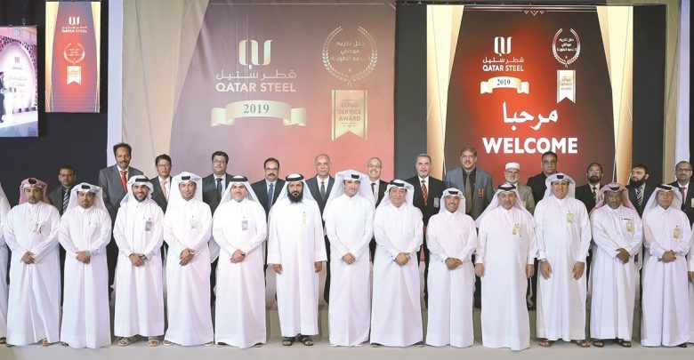 Qatar Steel honours long-service employees
