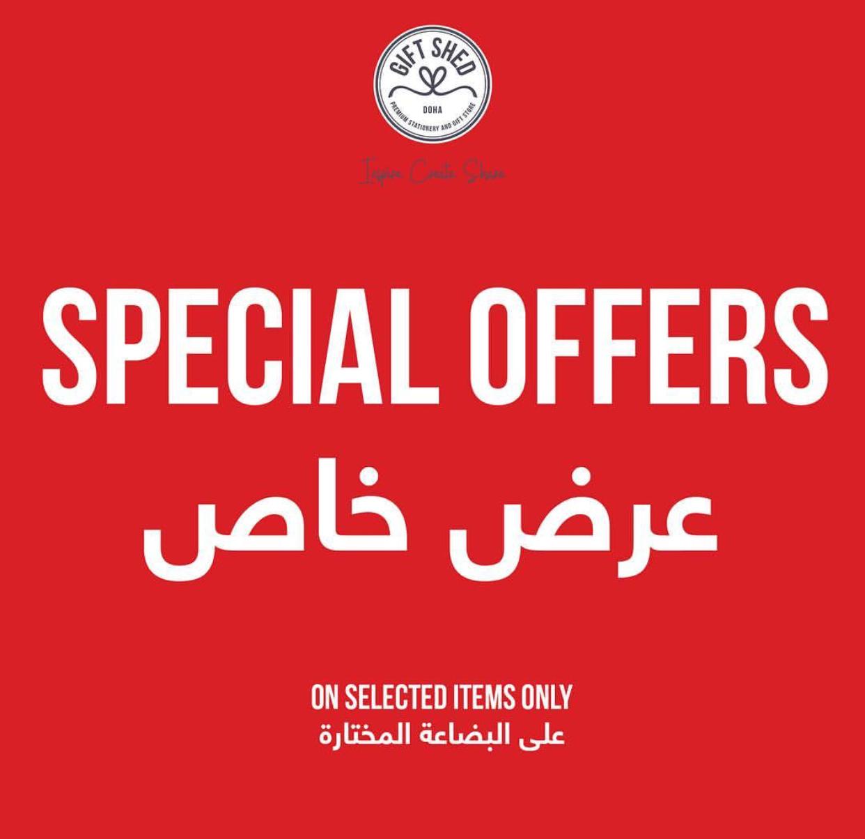 latest offers - malls
