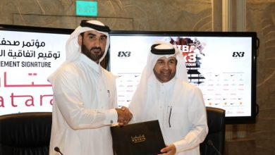 Katara, Qatar Basketball Federation sign agreement