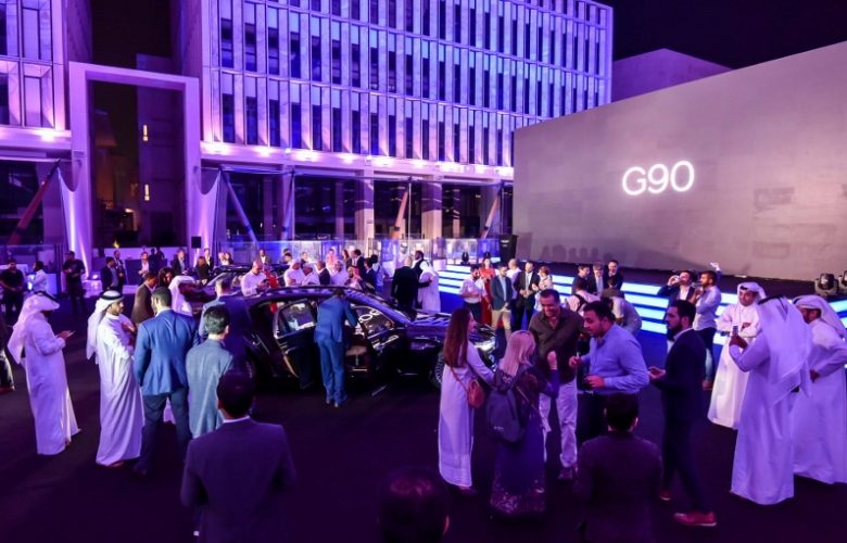 Skyline Automotive launches its new Genesis G90 during unveiling ceremony at Msheireb Downtown