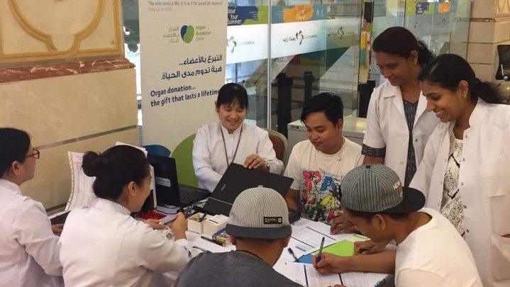 HMC calls on public to become organ donors