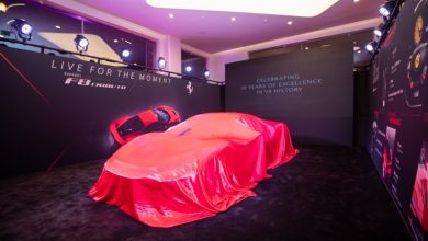"Alfardan Sports Motors introduces the most powerful V8 Ferrari ""The all new F8 Tributo"" at a special VIP private viewing event"
