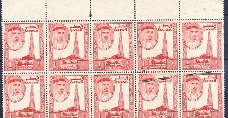 Rare stamps, currency showcased at auction | What's Goin On