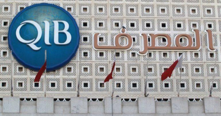 QIB wins 3 awards from Global Finance