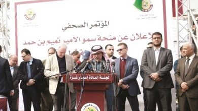 Photo of $180mn of Qatar grant to be used for humanitarian projects in Gaza