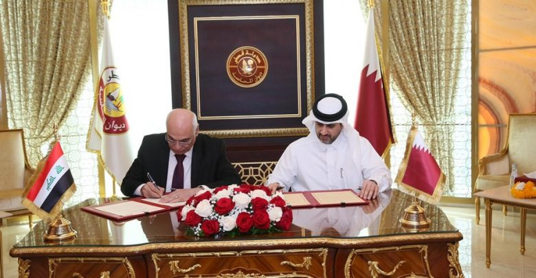 Qatar Audit Bureau, Iraq's Federal Board of Supreme Audit sign MoU in supervision field
