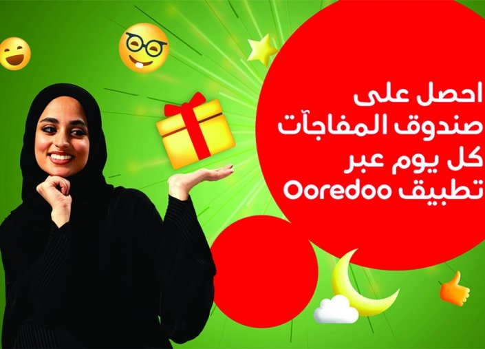 Ooredoo announces new promotion for Ramadan