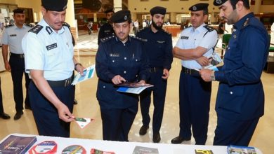 Traffic Directorate organises awareness exhibition to mark Global Road Safety Week