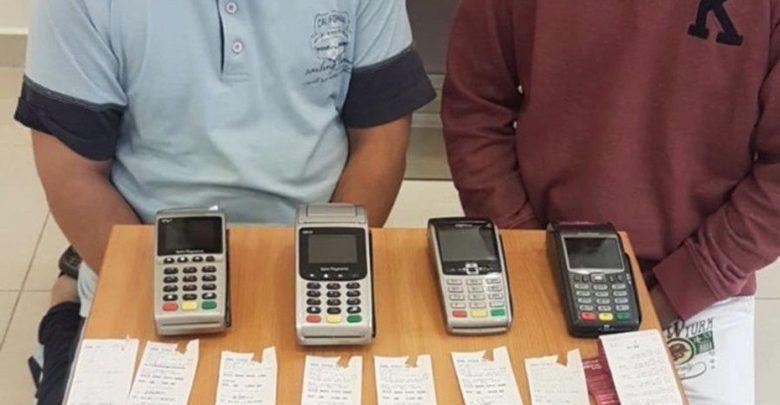 Ministry of Interior arrests bank card gang