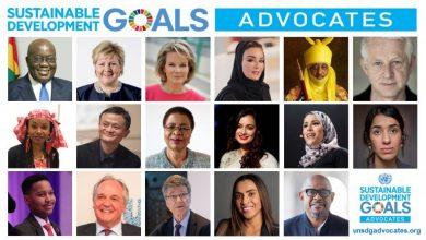 UN re-appoints Sheikha Moza as Sustainable Development Goals Advocate