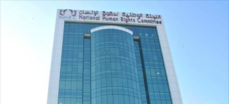 Qatar National Human Rights Committee condemns UAE smear campaigns