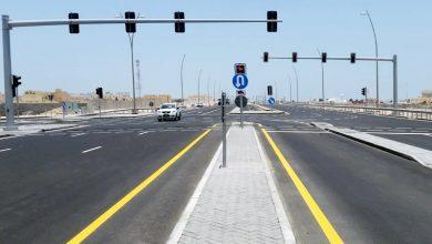 Partial Opening of Al Egda Street in Al Khor City